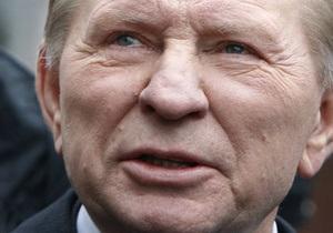 СМИ обнародовали текст постановления о возбуждении дела против Кучмы