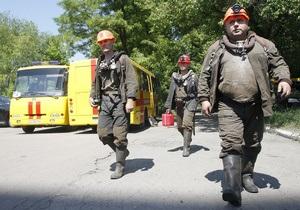 Госгорпромнадзор создал спецкомиссию для расследования аварии на криворожской шахте