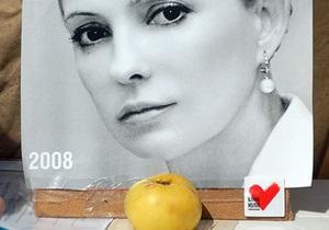 Тимошенко передала в суд заявление о своем здоровье