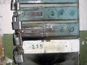 В Киеве обновят почтовые ящики