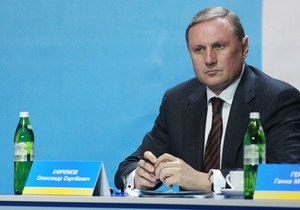СМИ: ПР предложила Раде запретить самовыдвиженцам участвовать в выборах мэра