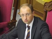Яценюк: Рада не сможет системно работать