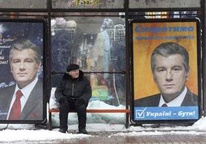 Ющенко: Я каждый день убеждаю украинцев, что они не хохлы