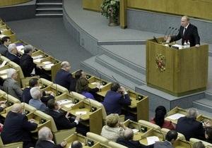 Путин отчитался перед Госдумой: Экономика в тонусе, грядут реформы