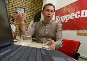 Томенко предложил украинцам бесплатно загружать в мобильные телефоны патриотические песни