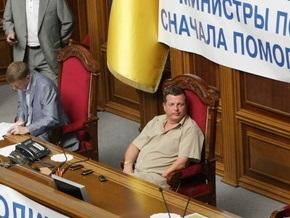 ВР влезла в долги и просит у Кабмина  хотя бы  97 млн грн