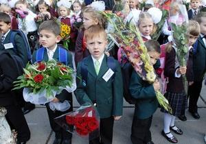Украинская школа в Севастополе в этом году не будет открыта из-за недостаточного финансирования