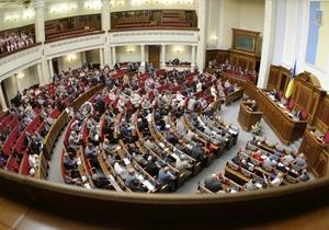 Открылась Верховная Рада седьмого созыва