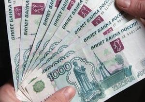 Банк России снизил ставку рефинансирования до исторического минимума