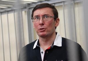 Юрия Луценко прооперировали