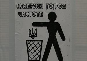 Lenta.ru: Крымский русский