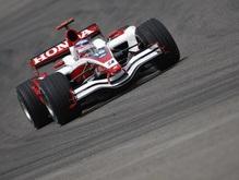Команда Формулы-1 уйдет с молотка