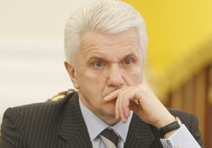 Литвин назвал законопроект о Конституционной ассамблее  несерьезным мотыльком