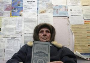 Тимошенко напомнила новой коалиции о выплатах вкладчикам Сбербанка СССР