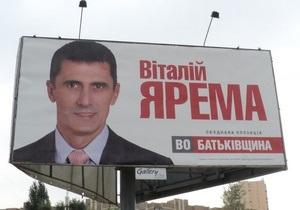 Во всех округах Киева, где посчитаны 100% голосов, победили кандидаты от Батьківщини