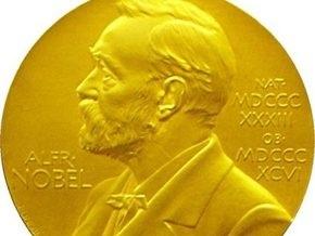 Сегодня в Стокгольме объявят нобелевского лауреата по литературе