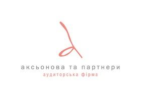 Семінар – ПОДАТКОВА ЗВІТНІСТЬ ЗА 2008 рік