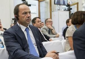 Тигипко выступил против перехода Украины к парламентско-президентской форме правления.