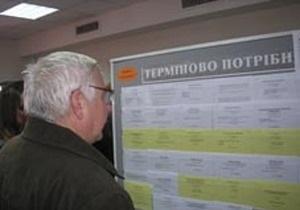 В Донецкой области на одно рабочее место претендуют почти десять безработных