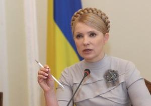 Внедрение бюджетной реформы станет первым шагом после победы на выборах - Тимошенко