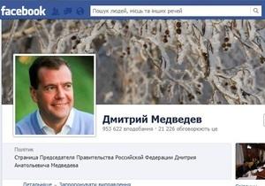 Кремль рекомендовал министрам не писать ничего в соцсетях. Песков отрицает запрет