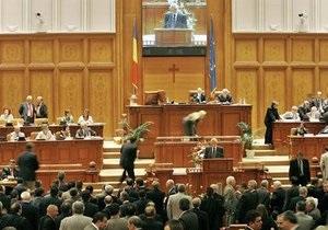 Премьер-министр Румынии ушел в отставку, не отработав на посту и двух месяцев