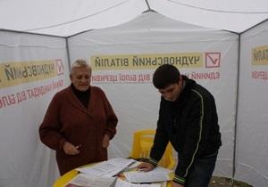 ВО Свобода: В Белой Церкви в агитпалатках Виталия Чудновского избирателям выдают деньги