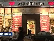 Наступление на большой бизнес в России: Главу Арбат-Престиж не выпустили под залог