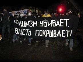 В Москве задержаны 69 активистов Антифа