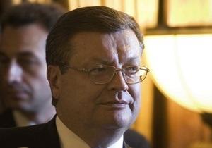 Янукович назначил Грищенко вице-премьером - новый Кабмин