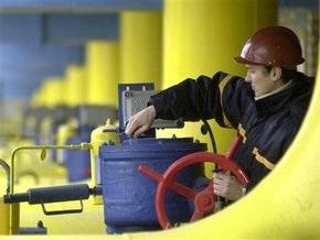 Нафтогаз заявил, что транзит газа в Европу осуществляется в полном объеме