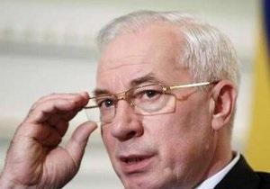 Азаров пообещал, что Украина не допустит банкротства Нафтогаза