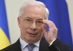 Азаров рассказал о достижениях Кабмина в 2010 году