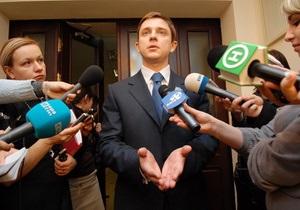 Довгий заявил, что против депутатов Киевсовета уголовные дела не возбуждались