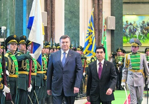 Австрийская газета перепутала Януковича с Бердымухамедовым