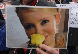На Крещатике откроется фотовыставка по случаю годовщины заключения Тимошенко