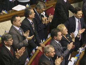 Рада продлила срок погашения задолженности за энергоносители до 2011 года