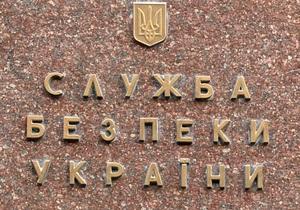 СБУ: Никто не взял на себя ответственность за взрывы в Днепропетровске