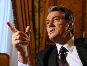 В понедельник Ющенко представит свою предвыборную программу