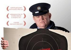 В украинский прокат выходит комедийный вестерн Ирландец