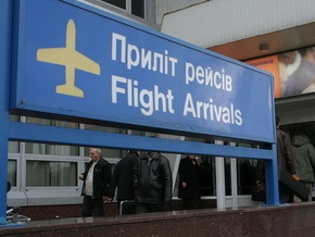 Эпидемия свиного гриппа: В Борисполe пассажиров из Северной Америки будут отправлять на дезинфекцию