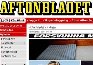 Шведские онлайн-издания могут запретить анонимам комментировать материалы