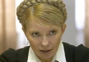 Тимошенко - Янукович - Всемирный Конгресс Украинцев призвал Януковича помиловать Тимошенко