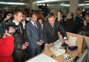 В Киевском метрополитене появился модернизированный диспетчерский центр