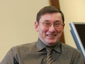 Луценко со смехом рассказал министрам о жестоком убийстве