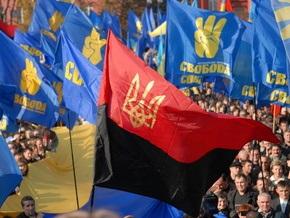 ВО Свобода призвала поклониться всем, кто с оружием в руках отстаивал Украину