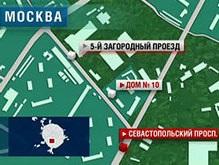Иномарка наехала на автобусную остановку в Москве: двое погибших, шестеро раненых