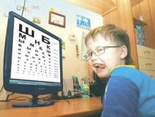 В Украине ежегодно регистрируется полмиллиона детей с плохим зрением