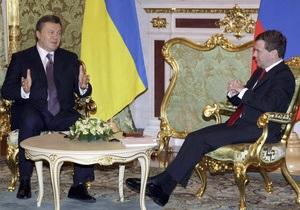 Медведев и Янукович поручили правительствам своих стран обсудить сотрудничество в энергетике