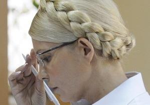 Апелляционный суд рассмотрит жалобу на арест Тимошенко 12 августа